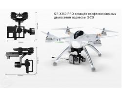 Walkera QR X350 PRO FPV 2
