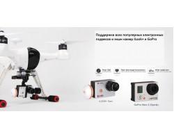 Walkera QR X350 Premium GCS 4