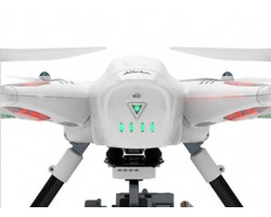 Walkera Tali H500 (white) FPV 1