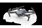 Квадрокоптер с камерой купить, цена официального дилера